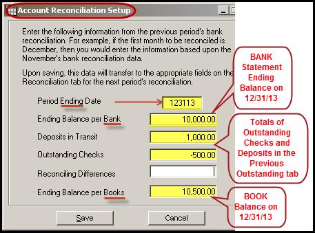 easyacct bank reconciliation relationships between screens